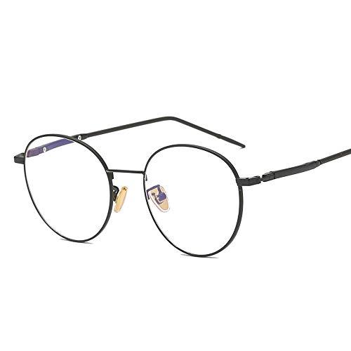 PC-Brille UV-Cut eckige Brille Unisex Blaulicht-Brille für Brille (Color : Schwarz, Size : Kostenlos)