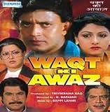 Waqt Ki Awaaz
