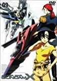 After War Gundam X Vol. 9 [96/J [Alemania] [DVD]