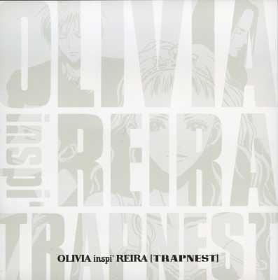 Olivia Inspi'reira (Trapnest) by Olivia