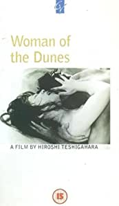 Woman Of The Dunes [VHS]