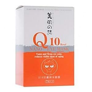 Patches Q10 pour les yeux – les dernières avancées en nanotechnologie du Japon