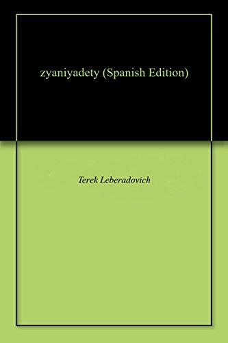 zyaniyadety por Terek  Leberadovich