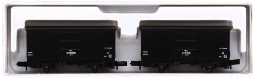 kato-8029-wamu-90000-freight-car-2-car-set-japan-import