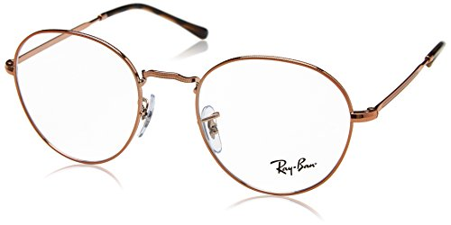 Brillen Ray-Ban ROUND RX 3582V COPPER Unisex