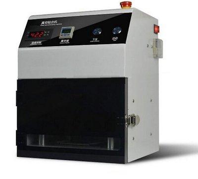 Preisvergleich Produktbild Gowe Universal OCA Film Laminiergerät + OCA Kaschierung Maschine + Vakuumpumpe + Air Kompressor für Phone Repair