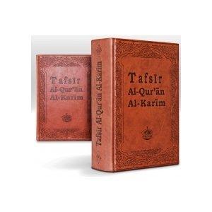 Tafsir Al Qur'an Al Karim