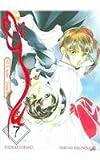 Vampire Princess Miyu 7