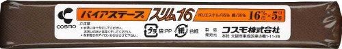 Preisvergleich Produktbild Set von 3-16mm x 5M Wickel gebrochen sowohl Cosmo Schrgband [16 550 Dunkelbraun Schlank] (Japan-Import)