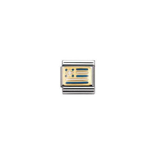 Nomination Composable Classic Flags of Europe Greece Stainless Steel, Enamel and 18K Gold