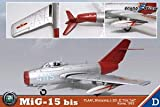 Flight Wing 1:18 MIG-15 BIS PLAAF SHENYANG J-2(F-2) 'Fox Tail' Korea 1953