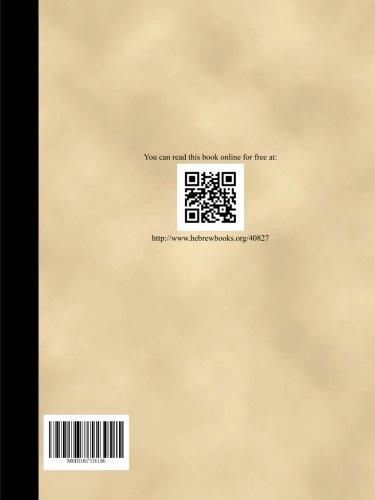 Sefer Darkhei Moshe - Darkhei haKinyanim - Vol 1 por Moshe Avigdor Amiel