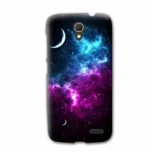 Coque Archos 50 Platinum 4G Espace Univers Galaxie - Bleu violet N
