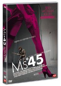 Ms .45 (1981) Alle Region