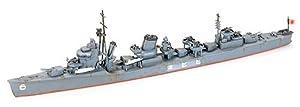 Tamiya - Maqueta de barco (31407)