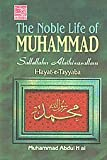 The Noble Life Of Hazrat Muhammad SAW (This Book written in a simple manner which could depict the events & details of Holy Prophet's life SAW.)
