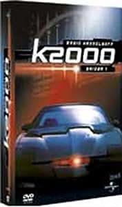 K2000, saison 1 - Coffret 8 DVD (21 épisodes)