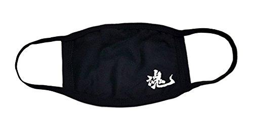 Sassy Pippi Unisex Süße Mundschutz Maske Emojimaske Kälteschutz Gesichtsmaske (Geist/Spirit) - Maske Atemschutzmaske Kostüm
