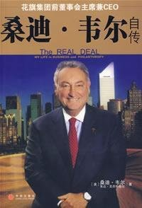 sandy-weill-biography-citigroup-ago-chairman-and-ceo-paperbackchinese-edition