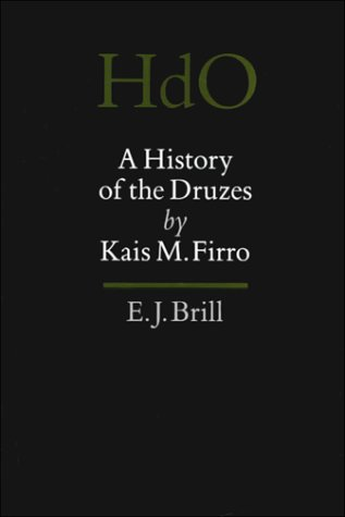 a-history-of-the-druzes
