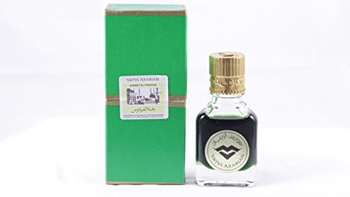 New Swiss Arabian Jannet El Firdaus Green Attar Perfume 9ml Image