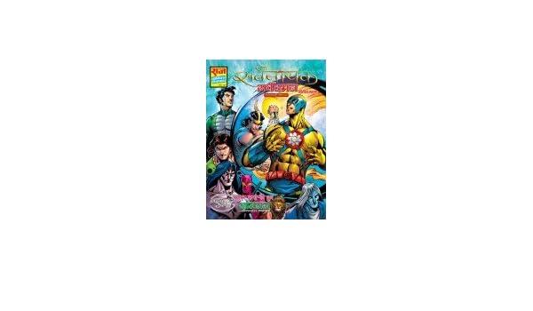 Buy combo listing set of 2 raj comics sarvanayak sarvadaman