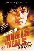 Wheels on Meals (2-Disc Platinum Edition) [DVD]