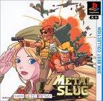 Metal Slug Playstation - Metal