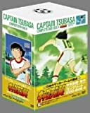 Captain Tsubasa: Complete DVD Box, Vol. 4 [Region 2] [DVD] (japan import)