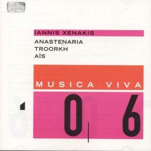 anastenaria-troorkh-ais