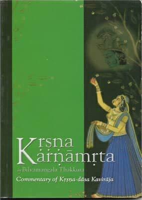 Krishna Book Store Devotional Books Krsna Karnamrta