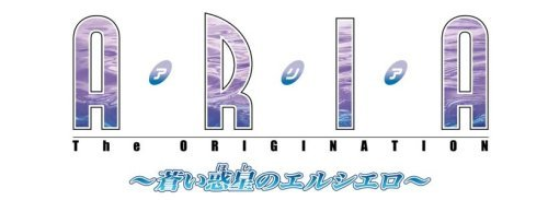 aria-the-origination-aoi-wakusei-no-el-cielo-limited-edition-japan-import-by-alchemist