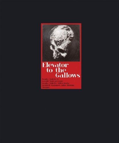 Elevator to the Gallows: Banks Violette and Gerald Matt present Banks Violette, Miles Davis, Dashiell Hammett, John Huston, Weegee by Gaby Hartel (2009-11-30)