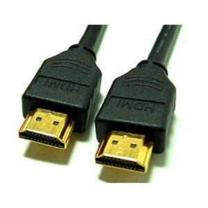 I-Boyz hdmi HDMI-Kabel, 5 Metre, schwarz, Stück: 1 Hp-plasma-hdtv