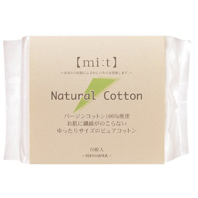 Cotton Labo Natural Cotton Puff - 70pcs