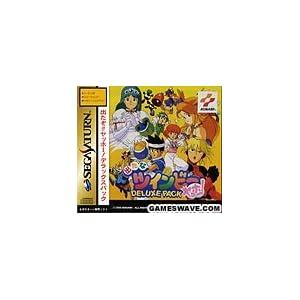 Detana Twinbee Yahho! Deluxe Pack[Japanische Importspiele]