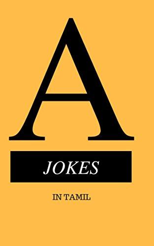 Tamil Jokes Pdf File