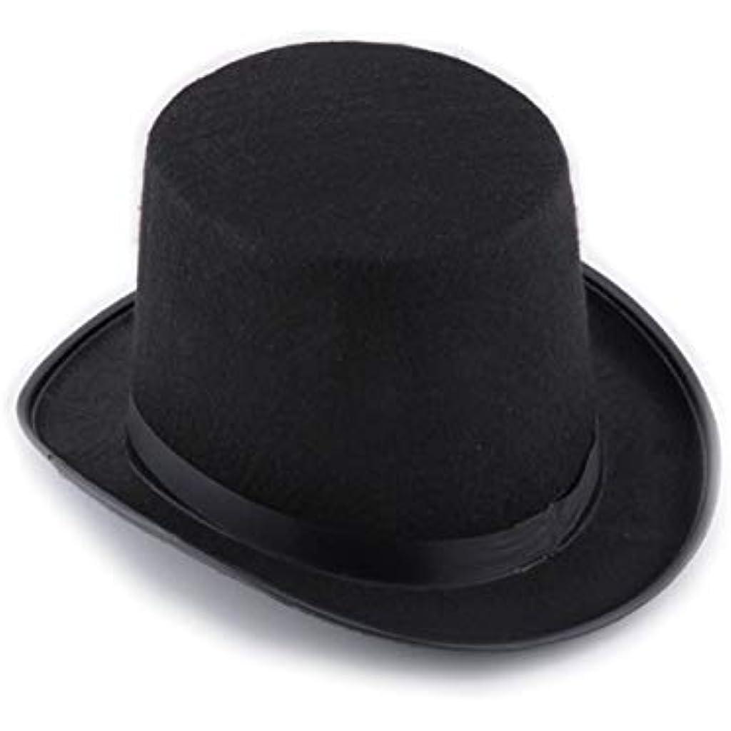 Sunbohljfjh Sombrero de Mago Negro Sombrero de Magia Sombrero de Copa  Sombrero de Copa Sombrero de Jazz Sombrero de Halloween Accesorios 16cm 5b2e646236b