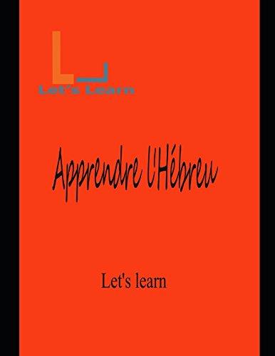 Let's Learn - Apprendre l'Hébreu par Let's Learn