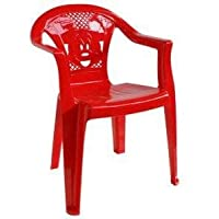 funky gadgets PLASTIC CHAIR LOW BACK PLASTIC PATIO GARDEN CHAIR