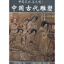 Zhongguo Gudai Diaosu