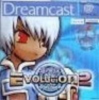 evolution-2-far-off-promise