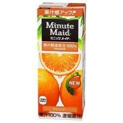 meiji-minute-maid-minute-maid-de-naranja-100-de-envases-de-papel-200ml-x24-partes-x-2-casos