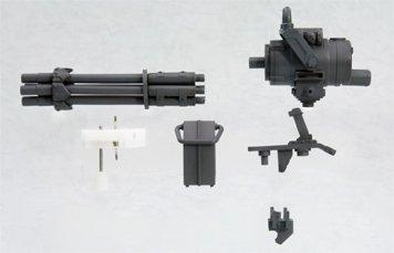 msg-support-de-la-modelisation-marchandises-arme-unite-gatling-gun-non-echelle-des-pieces-de-modele-