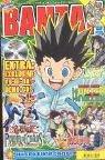 Banzai! 10/2004 mit CD-ROM