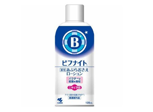 Biff Night Acne Face Lotion - 120ml
