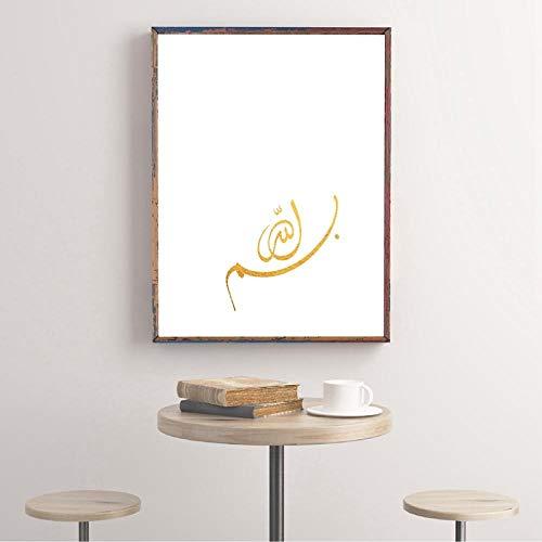 LLXHGBismillah Gold Islamische Kalligraphie Wandkunst Poster Drucken Muslim Islam Wohnkultur Leinwand Malerei Arabische Kalligraphie Zeichen Bild-50X70 cm Kein Rahmen