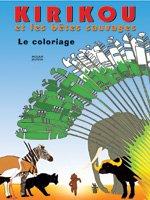 Kirikou et la bête sauvage : Coloriage par Michel Ocelot