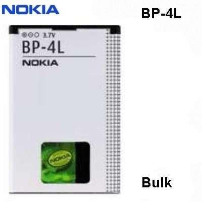 nokia-batteria-bp-4l-li-po-holo-per-nokia-6650-fold-6650-t-mobile-6760-slide-e52-e55-e6-00-e61i-e63-
