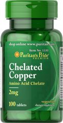 Chelated Copper 100 Comprimes
